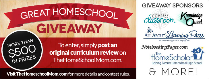 2014 Homeschool Giveaway