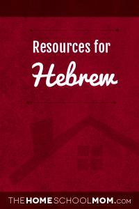 Homeschool resources for Hebrew