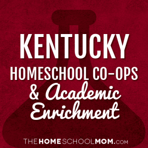 kentucky-academic